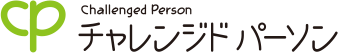 株式会社チャレンジドパーソン Logo